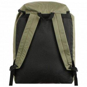 Рюкзак «ИЛ-35-1к», 35 л, ткань оксфорд, цвет хаки