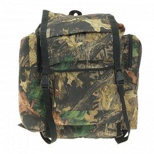 Рюкзак «Скиф» 45 л, цвет микс