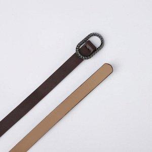 Ремень женский, ширина 1 см, пряжка тёмный металл, цвет коричневый