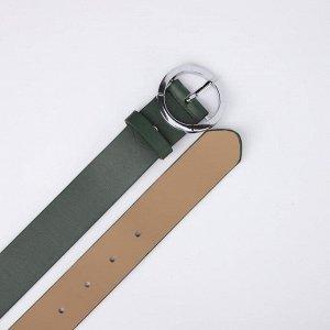 Ремень женский, ширина 3,5 см, винт, пряжка металл, цвет зелёный