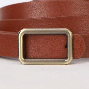Ремень женский, ширина 1 см, гвоздик, пряжка металл, цвет рыжий