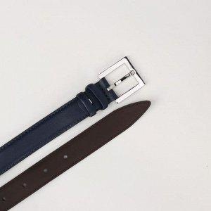 Ремень женский, ширина 2,5 см, винт, пряжка металл, цвет синий