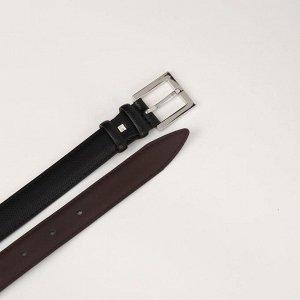 Ремень женский, ширина 2,5 см, винт, пряжка металл, цвет чёрный