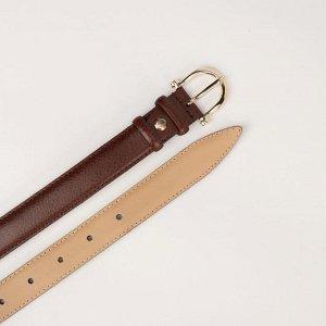 Ремень женский, ширина 2,5 см, винт, пряжка металл, цвет коричневый