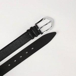 Ремень женский, ширина 3,5 см, винт, пряжка металл, чёрный