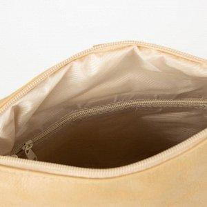 Сумка женская, отдел на молнии, 2 наружных кармана, регулируемый ремень, цвет бежевый