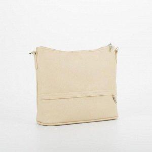 Сумка женская, отдел на молнии, 2 наружных кармана, регулируемый ремень, цвет светло-бежевый