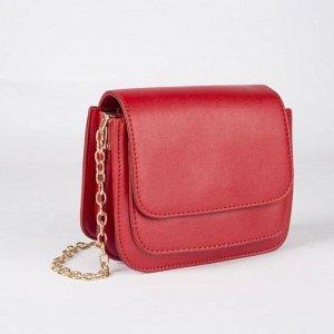Сумка женская, 2 отдела на молнии, наружный карман, регулируемый ремень, цвет красный