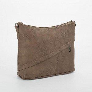 Сумка женская, отдел на молнии, 2 наружных кармана, регулируемый ремень, цвет тёмно-бежевый