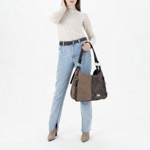 Сумка женская, 3 отдела на молнии, наружный карман, цвет коричневый