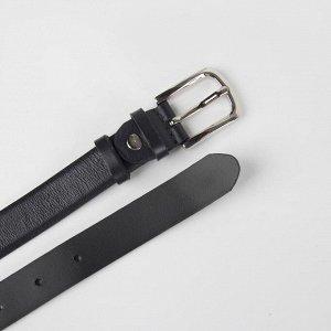 Ремень женский, ширина 2,5 см, винт, цвет чёрный