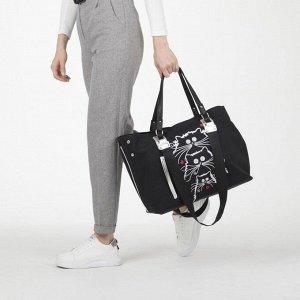 Сумка женская, отдел на молнии, с расширением, 2 наружных кармана, длинный ремень, цвет чёрный