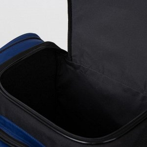 Сумка спортивная, 3 отдела на молниях, наружный карман, длинный ремень, цвет синий/чёрный