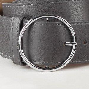 Ремень, ширина 5 см, пряжка металл, цвет серый