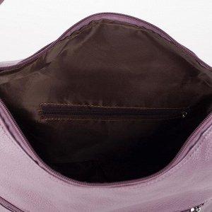 Сумка женская, отдел на молнии, 3 наружных кармана, цвет сиреневый