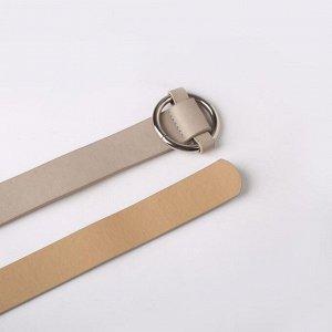 Ремень женский, ширина 2,8 см, гладкий, пряжка металл, цвет серый