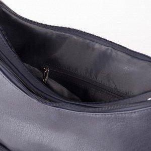 Сумка женская, отдел на молнии, 3 наружных кармана, цвет синий