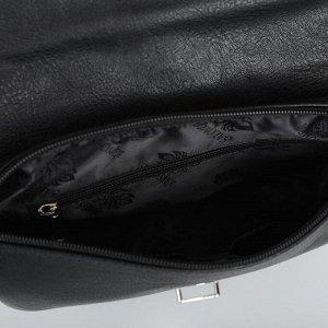 Сумка женская, отдел на клапане, наружный карман, регулируемый ремень, цвет чёрный