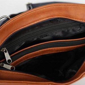 Сумка женская, отдел на клапане, наружный карман, цвет коричневый