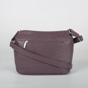 Сумка женская, отдел на молнии, 2 наружных кармана, регулируемый ремень, цвет сиреневый