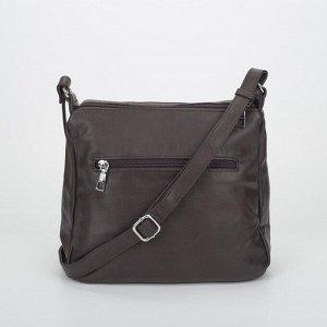 Сумка женская, отдел на молнии, 3 наружных кармана, регулируемый ремень, цвет коричневый