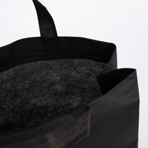 Сумка хозяйственная, отдел без застёжки, без подклада, цвет чёрный