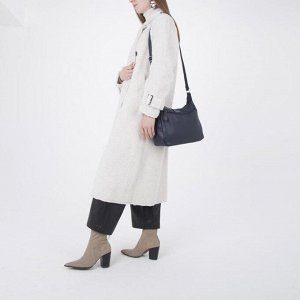 Сумка женская, отдел на молнии, 2 наружных кармана, регулируемый ремень, цвет синий