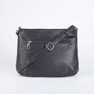 Сумка женская, отдел на молнии, 3 наружных кармана, регулируемый ремень, цвет чёрный