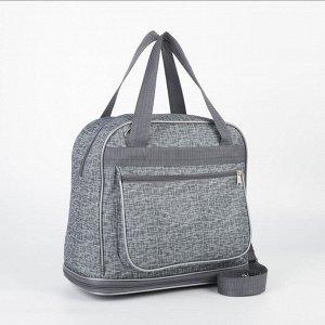 Сумка хозяйственная, отдел на молнии, с увеличением, наружный карман, цвет серый