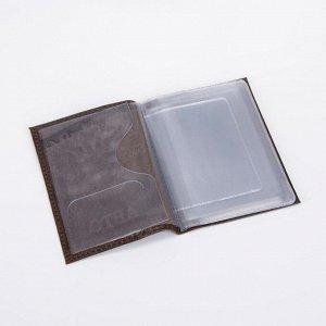 Обложка для автодокументов, цвет тёмно-коричневый