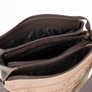 Сумка женская, 3 отдела на молнии, 2 наружных кармана, длинный ремень, цвет коричневый/бежевый