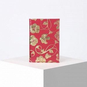 Обложка для паспорта, цвет фуксия