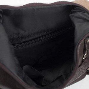 Сумка-рюкзак, отдел на молнии, 2 наружных кармана, цвет коричневый