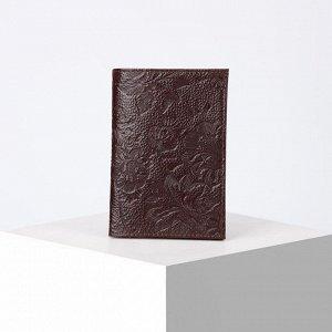 Обложка для паспорта, цвет сливовый