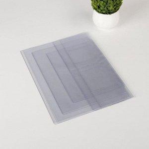 Вкладыш ПВХ для семейных документов, 3 комплекта, цвет прозрачный