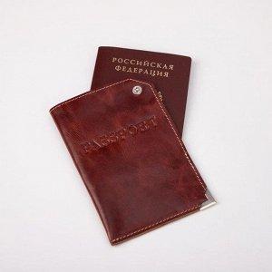 Обложка для паспорта, отдел на клапане, цвет коричневый