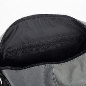 Сумка-рюкзак, отдел на молнии, 4 наружных кармана, цвет серый