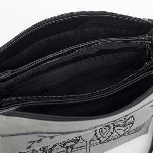 Сумка женская, 3 отдела на молнии, 2 наружных кармана, длинный ремень, цвет чёрный/серый