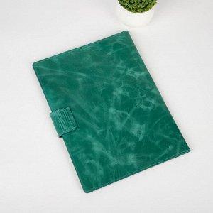 Папка для семейных документов на клапане, 1 комплект, цвет зелёный