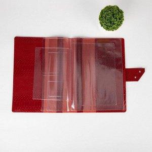 Папка для семейных документов на клапане, 1 комплект, цвет красный