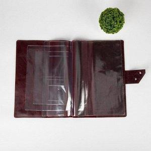 Папка для семейных документов на клапане, 1 комплект, цвет бордовый