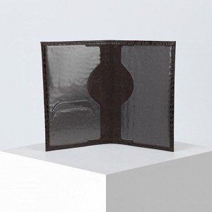 Обложка для паспорта, цвет тёмно-коричневый