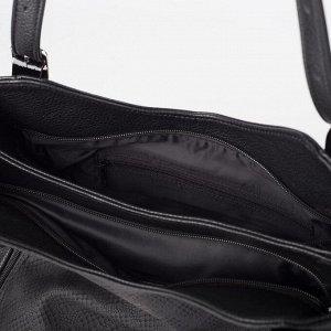 Сумка женская, 2 отдела на молниях, наружный карман, цвет чёрный