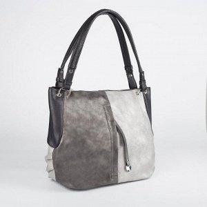 Сумка женская, отдел на молнии, 2 наружных кармана, цвет чёрный/серый