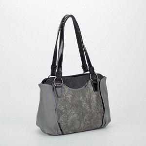 Сумка женская, 3 отдела на молниях, 4 наружных кармана, цвет чёрный/серый