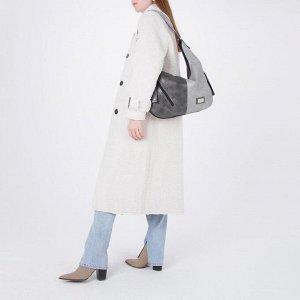 Сумка женская, отдел на молнии, с расширением, 2 наружных кармана, цвет чёрный/серый