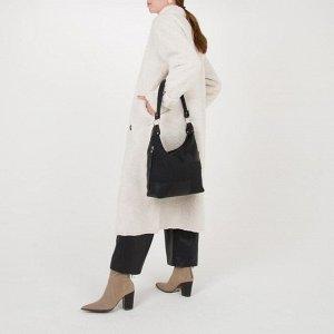Сумка женская, 2 отдела на молниях, 3 наружных кармана, цвет чёрный