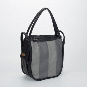 Сумка-рюкзак, 3 отдела на молниях, 3 наружных кармана, цвет серый