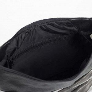 Сумка женская, отдел на молнии, наружный карман, цвет чёрный/серый
