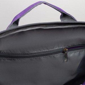 Сумка дорожная, отдел на молнии, 2 наружных кармана, длинный ремень, цвет фиолетовый